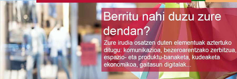 banner DIC 2020 EUS